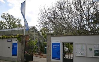 הגנים הבוטנים של האוניברסיטה - University Botanical Garden
