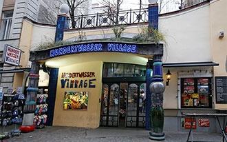כפר הונדרטוואסר - Hundertwasser Village