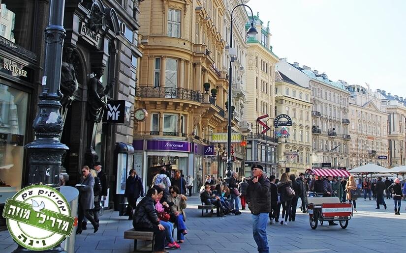 רחוב קניות בוינה