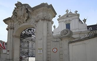 כנסיית הביקור של סנט מרי - Katholische Kirche Maria