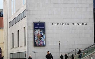 מוזיאון ליאופולד - leopold museum