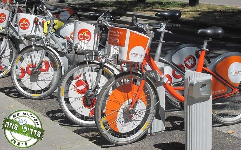 עמדת השכרת אופניים בווינה
