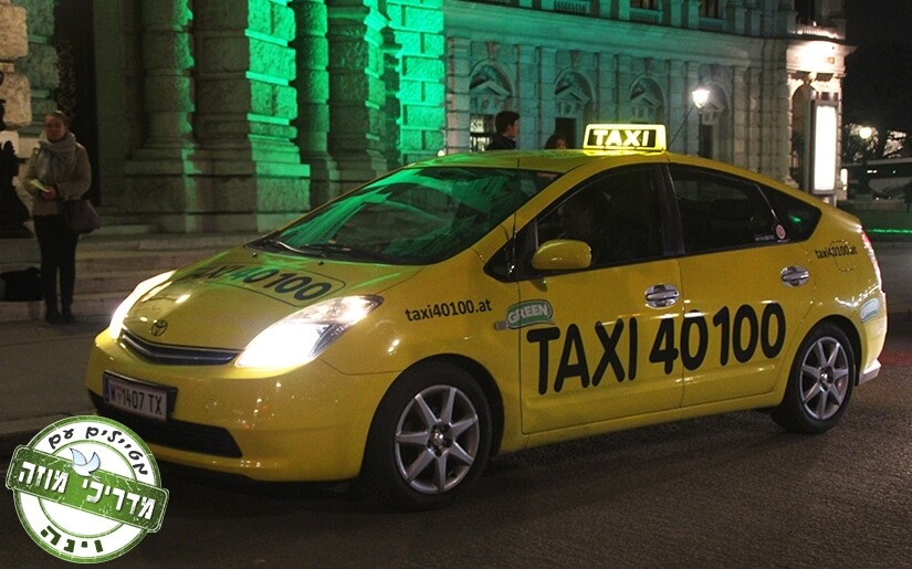 מונית בוינה סמוך לבית העירייה