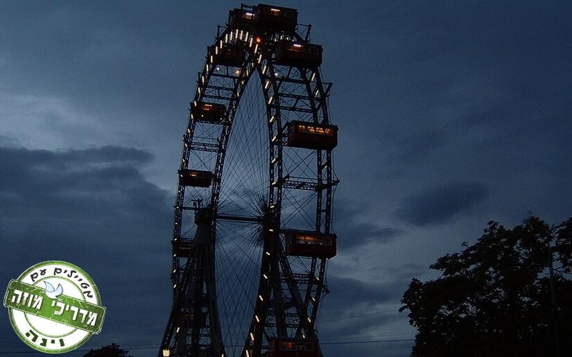 הגלגל הענק של וינה בלילה