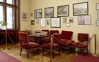 מוזיאון זיגמונד פרויד - Sigmund Freud Museum