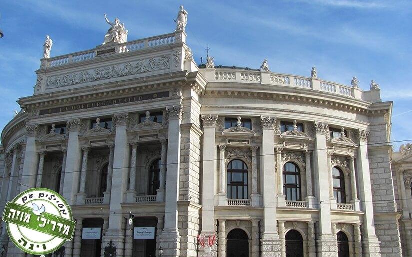 בורגתיאטר - בניין תיאטרון בורג