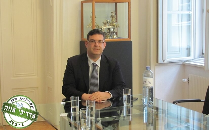אוסי דוייטש : נשיא הקהילה היהודית בוינה