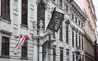 מוזיאון התיאטרון - Theatermuseum