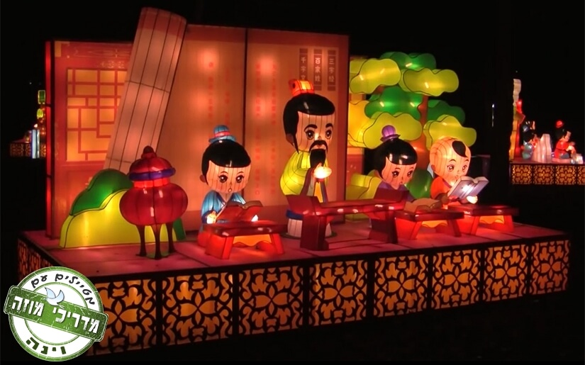 פסטיבל האורות מסין -  China Lights Festival in Vienna