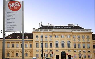 רובע המוזיאונים של וינה - MuseumsQuartier