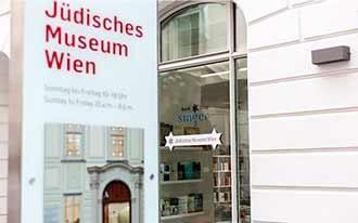 המוזיאון היהודי - Jewish Museum