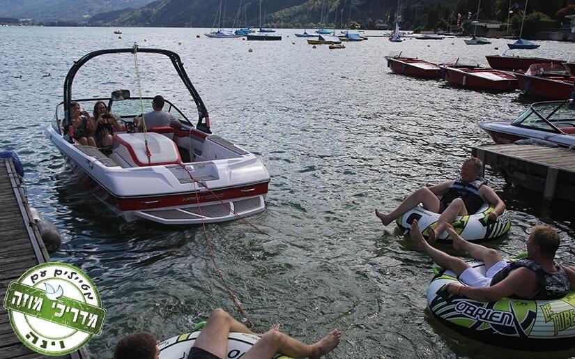 ספורט ימי באגם ליד וינה