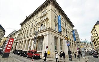 תערוכת אומנות בבנק של אוסטריה - Bank Austria Kunstforum