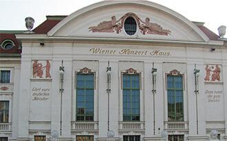 קונצרט האוס - Konzerthaus