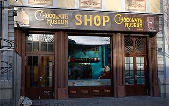 מוזיאון השוקולד - Schoko Museum
