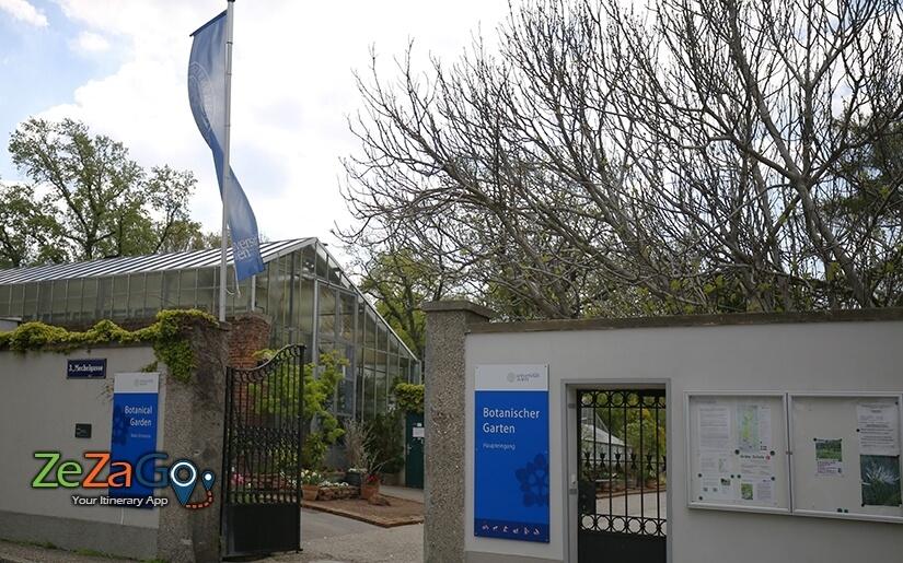 שער הכניסה הגנים הבוטנים של האוניברסיטה