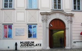 המוזיאון היהודי - Judenplatz museum