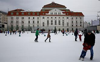 החלקה על הקרח - Ice skate in Wiener Eislauf