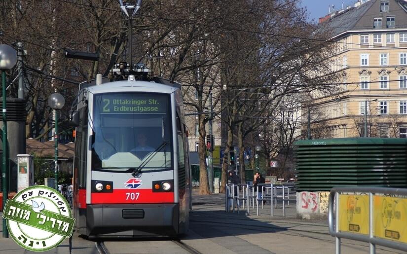 וינה תחבורה ציבורית - מדריך