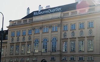 מוזיאונים בוינה