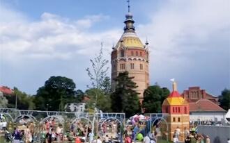פארק מגדל המים של וינה - Wasserspielplatz Wasserturm