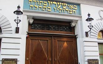 קהילה יהודית בוינה