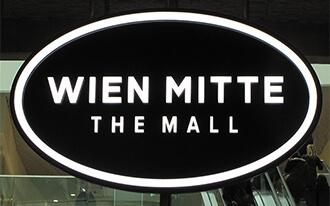 מרכז קניות וינה סנטר - WIEN MITTE