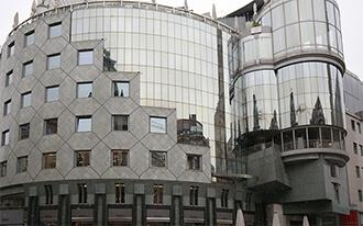 בית האס - Haas Haus