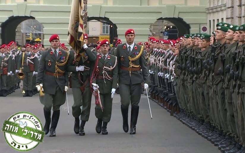 בתמונה: מצעד יום העצמאות של הרפובליקה האוסטרית
