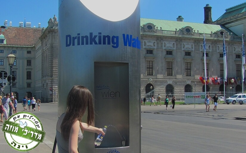 קולר מים ציבורי בוינה
