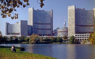 המרכז הבינלאומי של וינה - Vienna International center