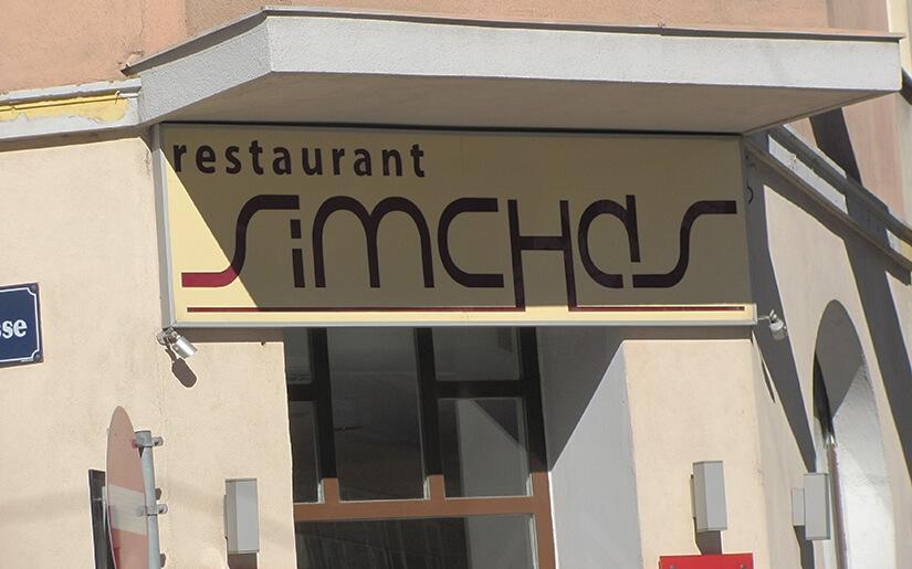 שמחה מסעדה כשרה